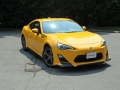 2015-scion-fr-s-release-series-review-front-31