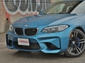 2016-BMW-M2-Review- (1)