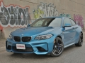2016-BMW-M2-Review- (2)