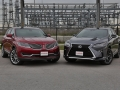 2016 Lincoln MKZ vs Lexus RX 350 - 3
