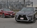 2016 Lincoln MKZ vs Lexus RX 350 hero 5