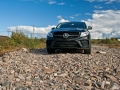 2016 Mercedes-Benz GLE Coupe-11