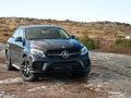 2016 Mercedes-Benz GLE Coupe-23