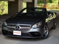 2017 Mercedes-Benz SLC 300 Roadster Review-o