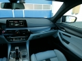 2018-BMW-M5-review--photo-Benjamin-Hunting-AutoGuide-00010
