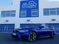2018-BMW-M5-review--photo-Benjamin-Hunting-AutoGuide-00038