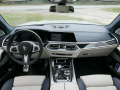 2019-BMW-X7-review-photo-Benjamin-Hunting-AutoGuide00012