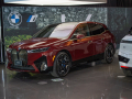2022-BMW-iX-Hands-On-Preview-04