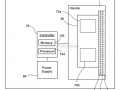 ford-door-handle-disinfectant-patent-06