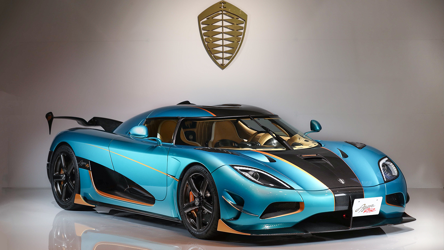 Koenigsegg Agera RSR is a Japan-Only Limited Edition » AutoGuide.com ...