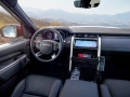 land-rover-discovery-red-cross-20