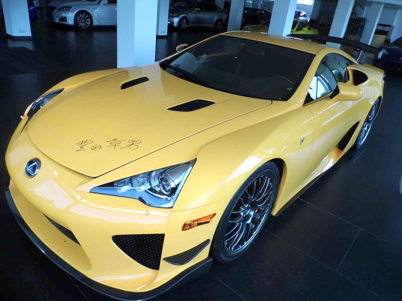 this lexus lfa signed by akio toyoda is selling for news. Black Bedroom Furniture Sets. Home Design Ideas