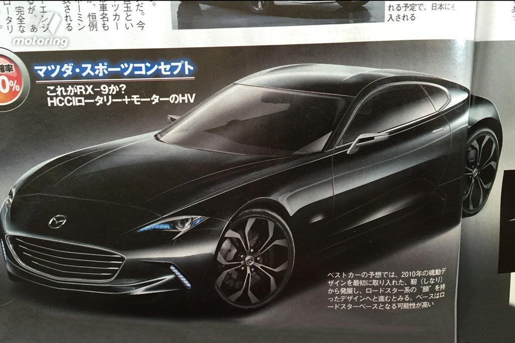 Is This the Mazda RX-9?