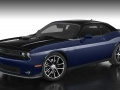 The limited-edition Mopar '17 Dodge Challenger includes Mopar performance parts, accessories, an exclusive owner's kit and a serialized badge.