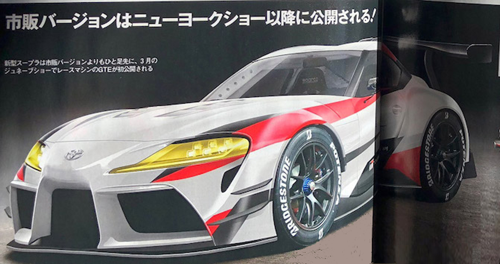 052ee2b0316 New Toyota Supra Leak Shows More of 335 HP Coupe » AutoGuide.com News