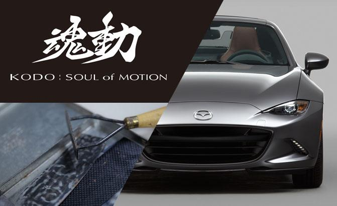 Mazda's Kodo design theme