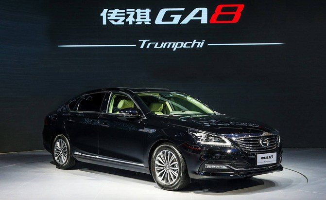 A Chinese Automaker Might Change Its Name Because Of President Trump