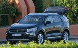Volkswagen T-Roc Small Crossover to Debut on August 23rd
