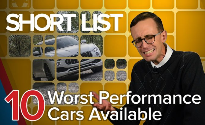Top 10 Worst Performance Cars
