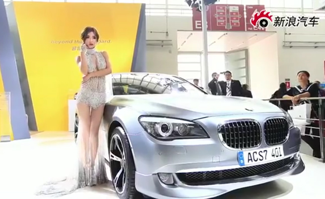 Beijing Auto Show Babes Upset Chinese Government Video