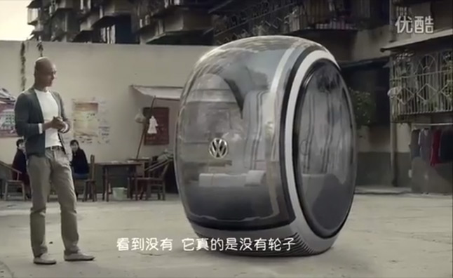 Volkswagen Hover Car Is Out Of This World Video
