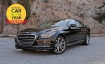 2015 AutoGuide.com Car of the Year Nominee: Hyundai Genesis