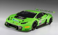 Lamborghini Huracán GT3 Revealed