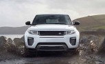 Range Rover Evoque to Offer Seven-Seat Variant