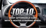 Cheapest Cars With a Heated Steering Wheel