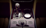 Bentley Bentayga Interior Teased in Video