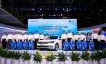 Volkswagen Opens 20th Facility in China