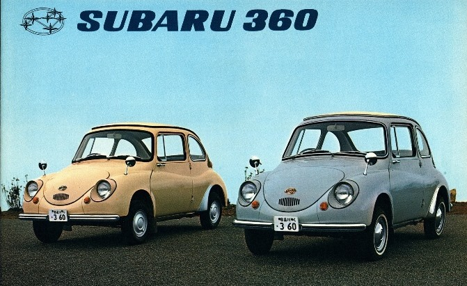 Top-5-Weirdest-Subarus-of-All-Time-02