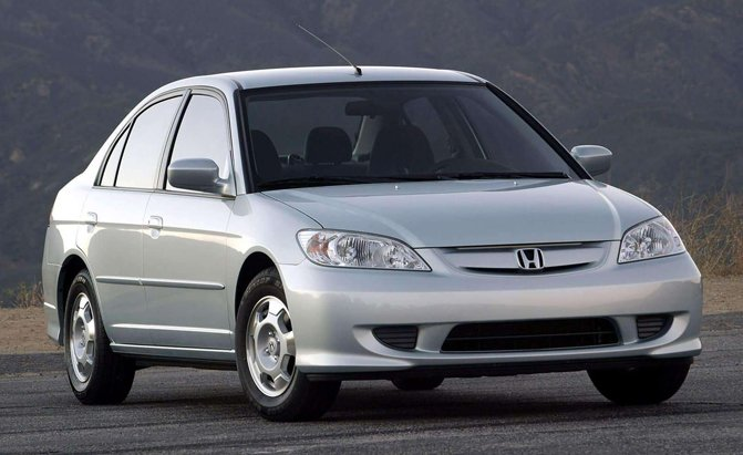 Superb 2005 Honda Civic Hybrid