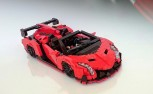 LEGO Lamborghini Veneno Roadster Needs Your Support