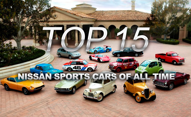 top 15 best nissan sports cars of all time
