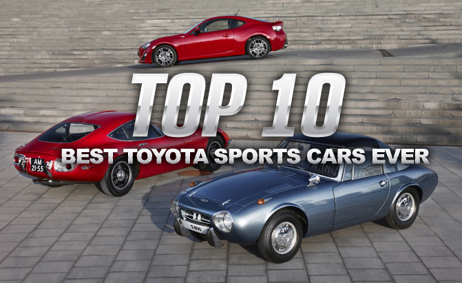 Top Best Toyota Sports Cars Of All Time AutoGuidecom News - Sports cars ranking