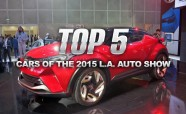Top Five Cars of the 2015 L.A. Auto Show