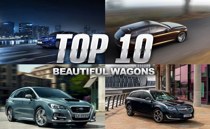 Top 10 Best Looking Wagons In The World
