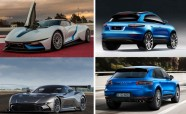 Copycat Cars that Debuted at This Year's Beijing Motor Show