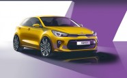 2018 Kia Rio Teased in Renders
