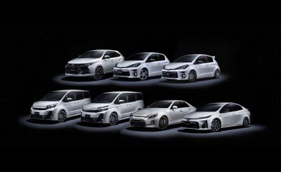 Toyota Launches its New Performance Sub-Brand