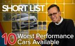 Top 10 Worst Performance Cars: The Short List