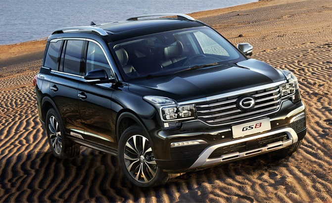 Nada Used Car Guide >> Chinese Automaker GAC is Set to Enter the US Market in 2019 » AutoGuide.com News