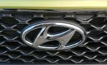 Hyundai Pavise Name Trademarked, But What Is It For?