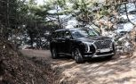 2020 Hyundai Palisade Review and First Drive
