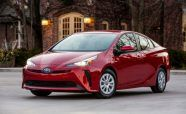 Toyota Prius –  Review, Specs, Pricing, Features, Videos and More