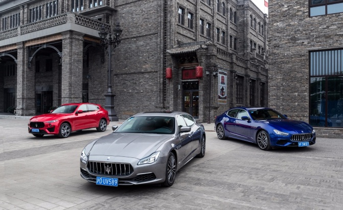 Maserati Planning Electric Vehicle Lineup