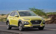 Hyundai Kona – Review, Specs, Pricing, Features, Videos and More