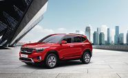 Kia Seltos – Specs, Pricing, Features, Videos and More