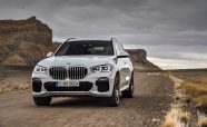 BMW X5 – Review, Specs, Pricing, Features, Videos and More